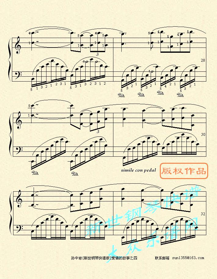 [钢琴快谱版]爱情的故事之四.png