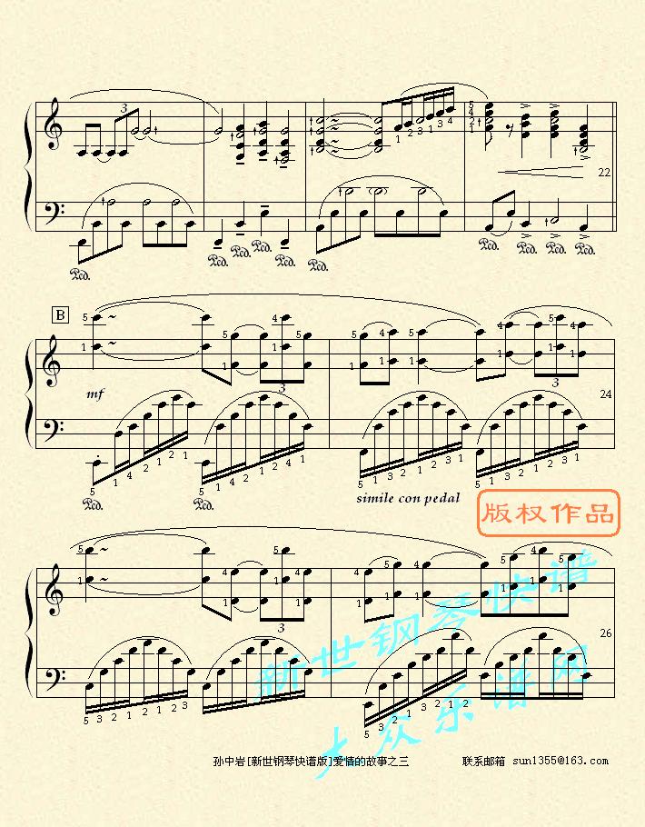 [钢琴快谱版]爱情的故事之三.png
