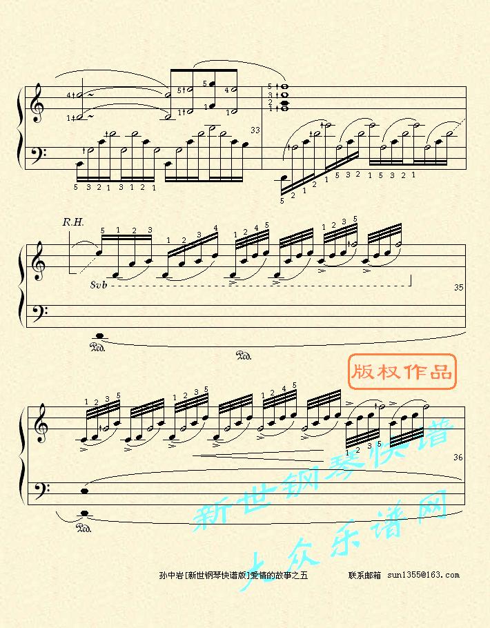 [钢琴快谱版]爱情的故事之五.png