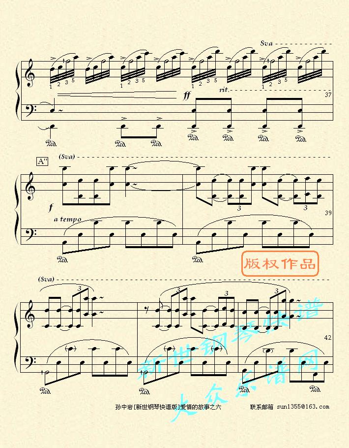 [钢琴快谱版]爱情的故事之六.png