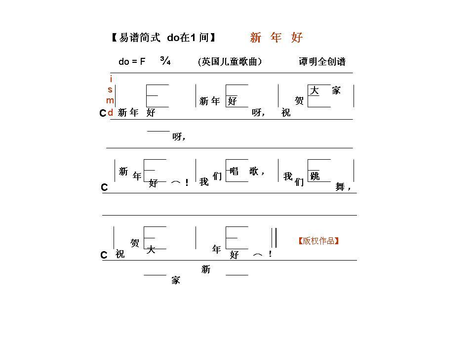 f调简谱/卡农简谱c调/星月神话简谱笛子f调