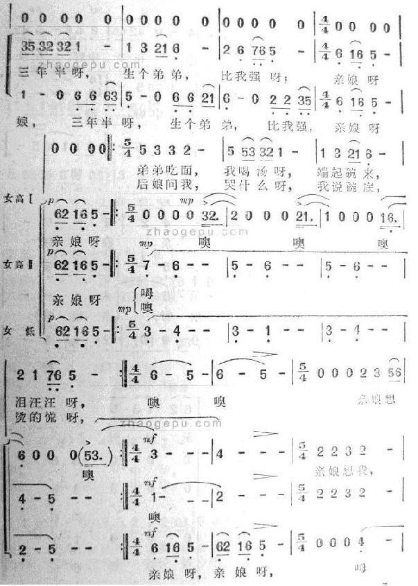 河北民歌:小白菜1=a,4/4